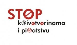 Stop Krivotvorinama i piratstvu